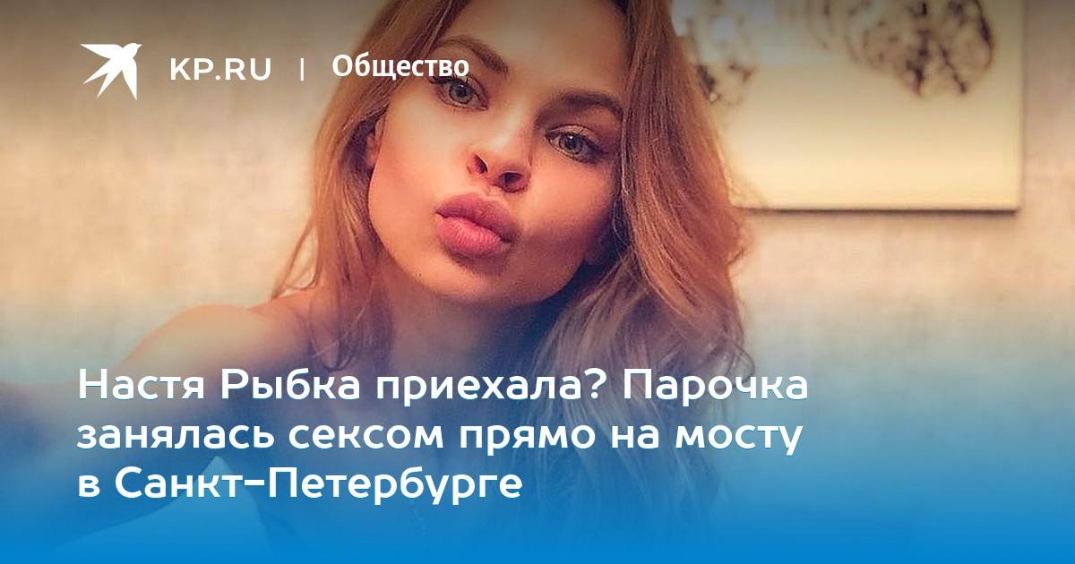 razgoryachennaya-russkaya-nastya-krasiviy-foto-seks-foto