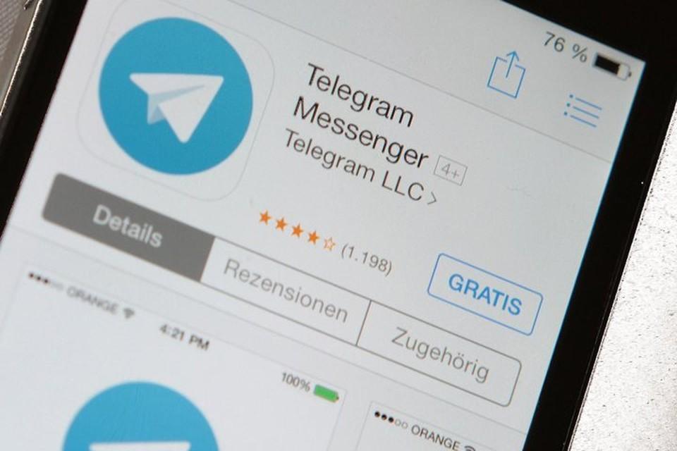 Роскомнадзор заявил о совершенствовании способов блокировки Telegram