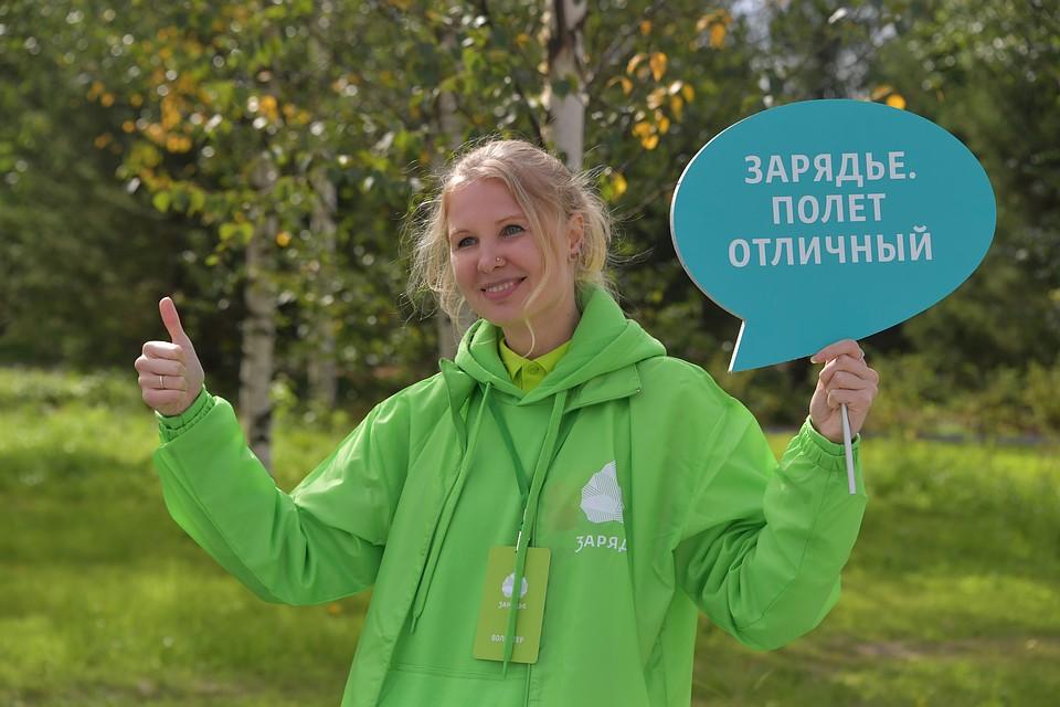 17e940235bbc Закон о волонтерстве вступил в силу в России  Единый ресурс, помощь от  государства и права добровольцев