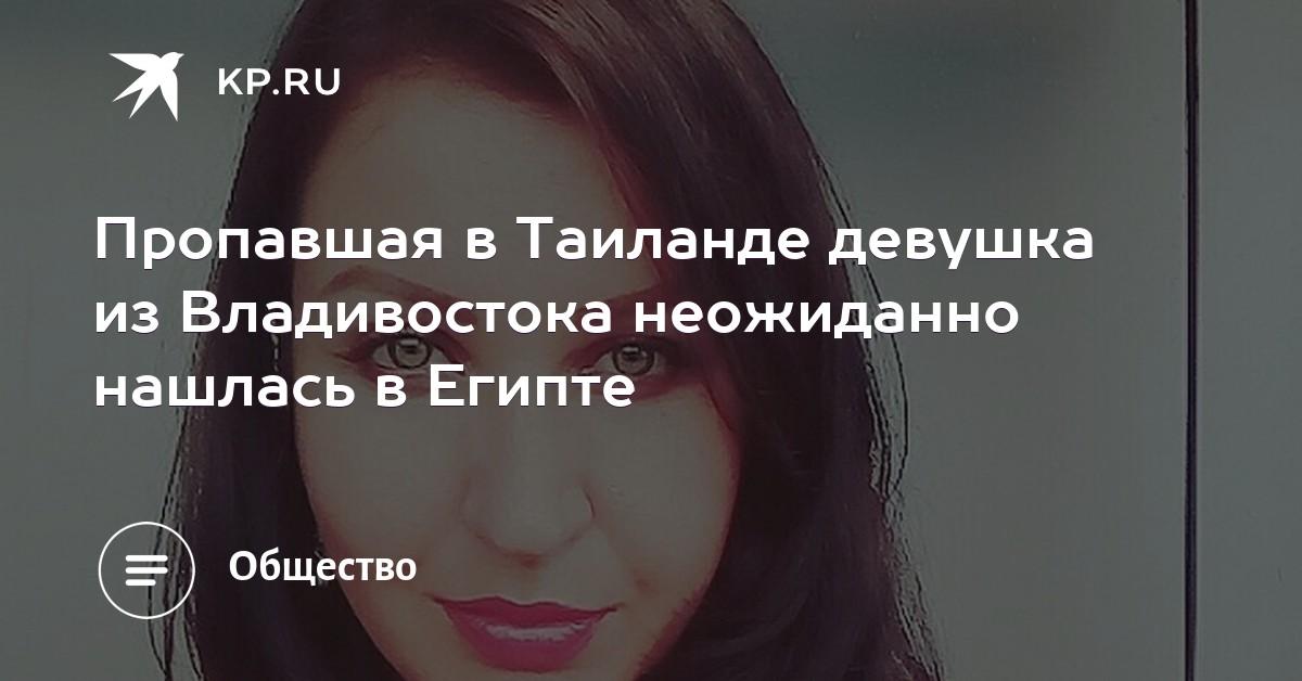 russkoe-kachestvennoe-devushki-s-viezdom-vladivostok-priglashaet