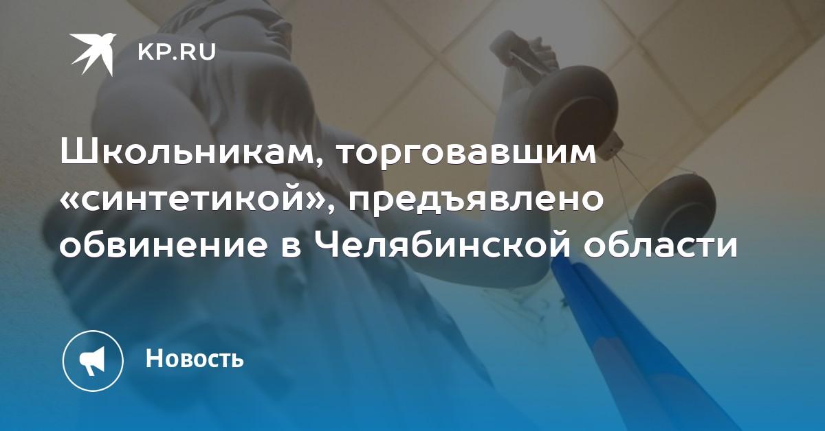 Cocaine дешево Великие Луки Гера дешево Новосибирск