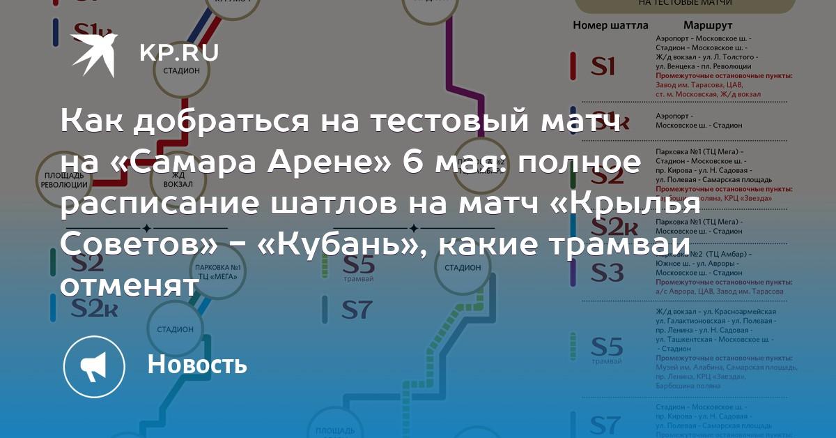 Кристаллы Без кидалова Вологда как лучше перевезти гашиш