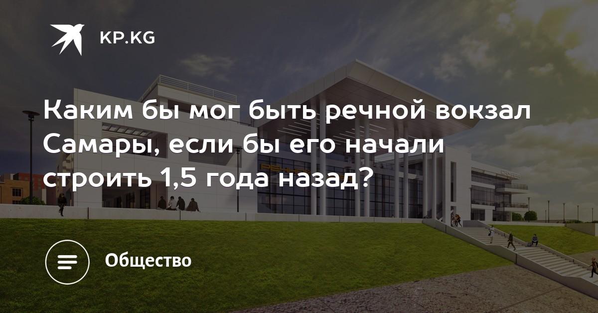 МДМА гидра Сергиев Посад фоны для дневников тотали спайс