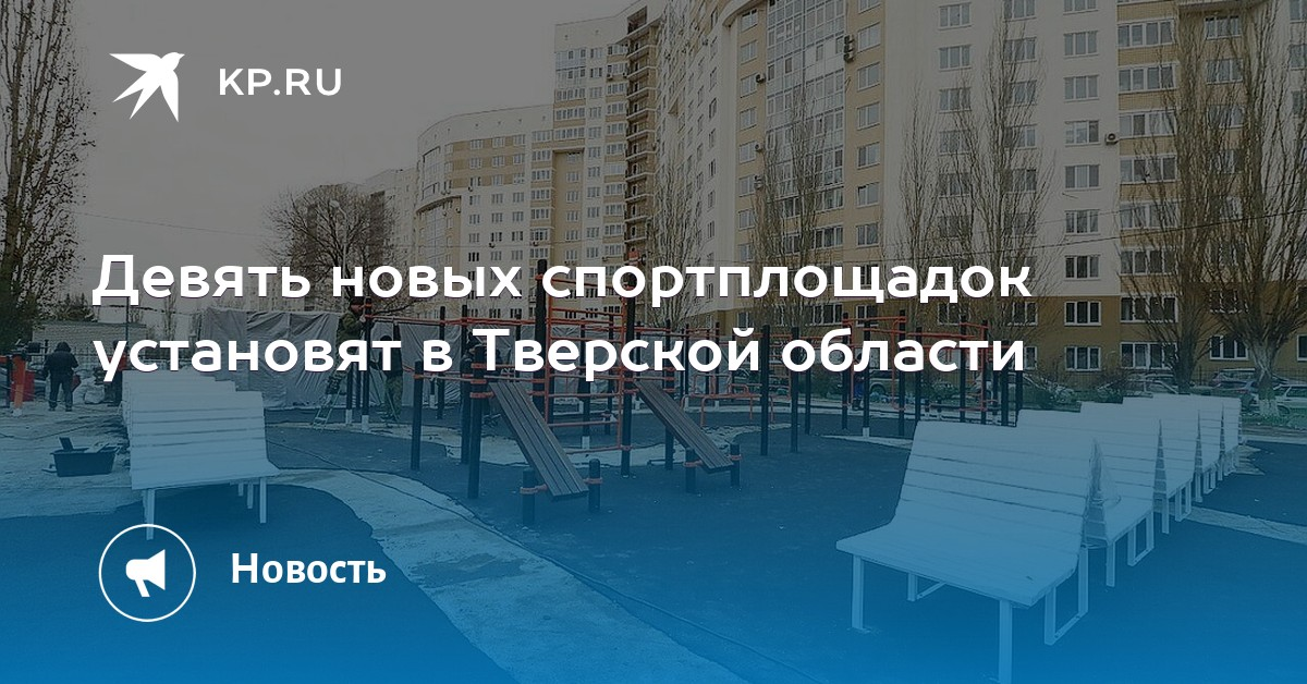 Вулкан играть на телефон Зеленогорск поставить приложение Казино вулкан на телефон Богото download