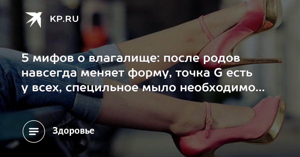 kak-viglyadit-pizda-posle-udaleniya-chlena-nazvaniya-starih-pornofilmov-ssha