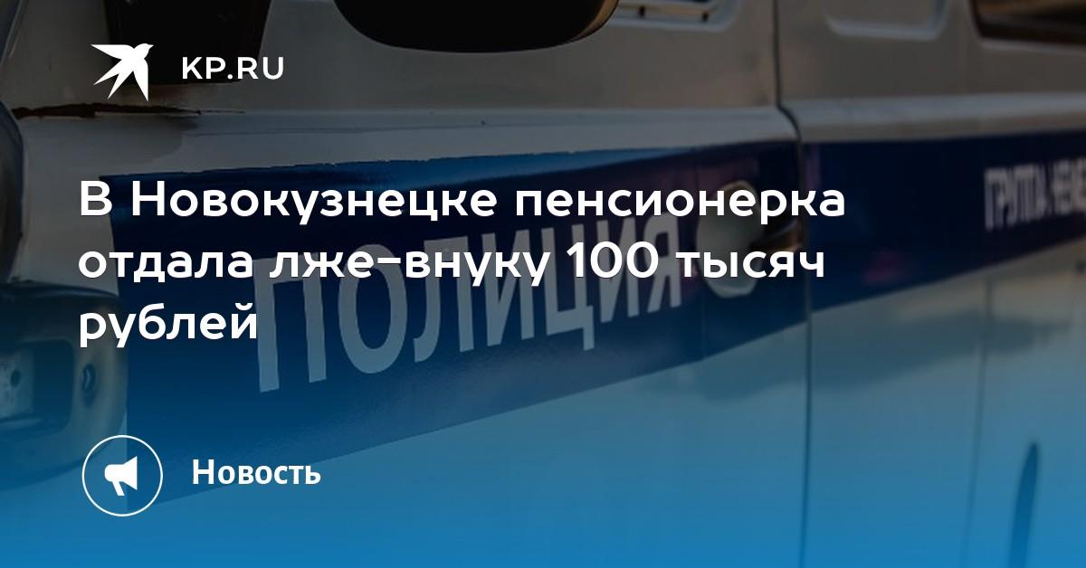Лирика  бот телеграм Екатеринбург Метамфетамин Опт Раменское