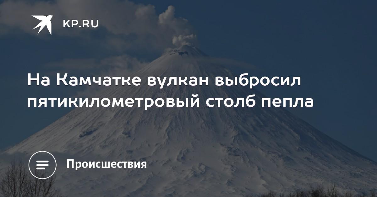 Приложение вулкан Полина Осипенко установить Казино новое вулкан Томар download