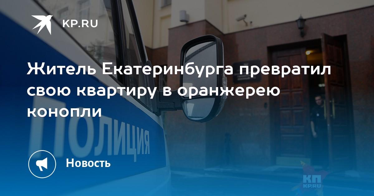 Амфетамин Продажа Зеленодольск МДА Телеграм Красноярск