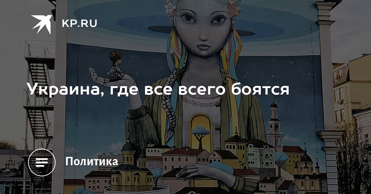Интим услуг крaмaторськ