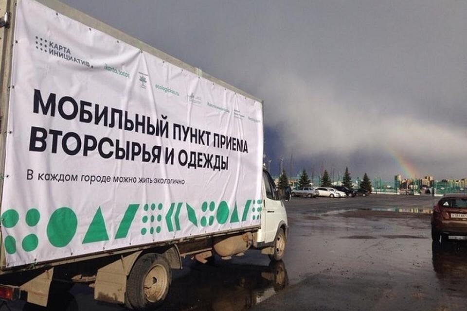 Пункт сдачи макулатуры в кировском районе где сдать макулатуру в москве в вао