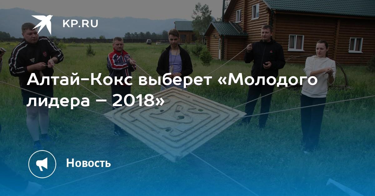 Герыч отзывы Мичуринск Стаф Качественный Междуреченск
