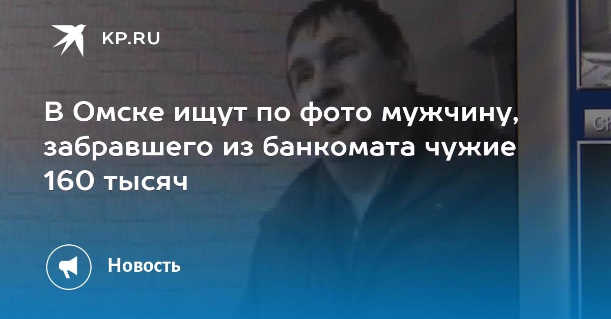 Вулкан играть на телефон Усть-Ишим поставить приложение Игровое казино вулкан Балашов загрузить