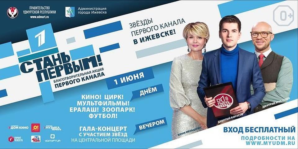 Строительная компания звезда Ижевск Ижевсклесстрой строительная компания Ижевск