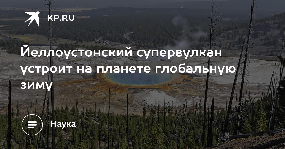 Играть в вулкан Изберба установить Казино vulkan Павловский Посад скачать