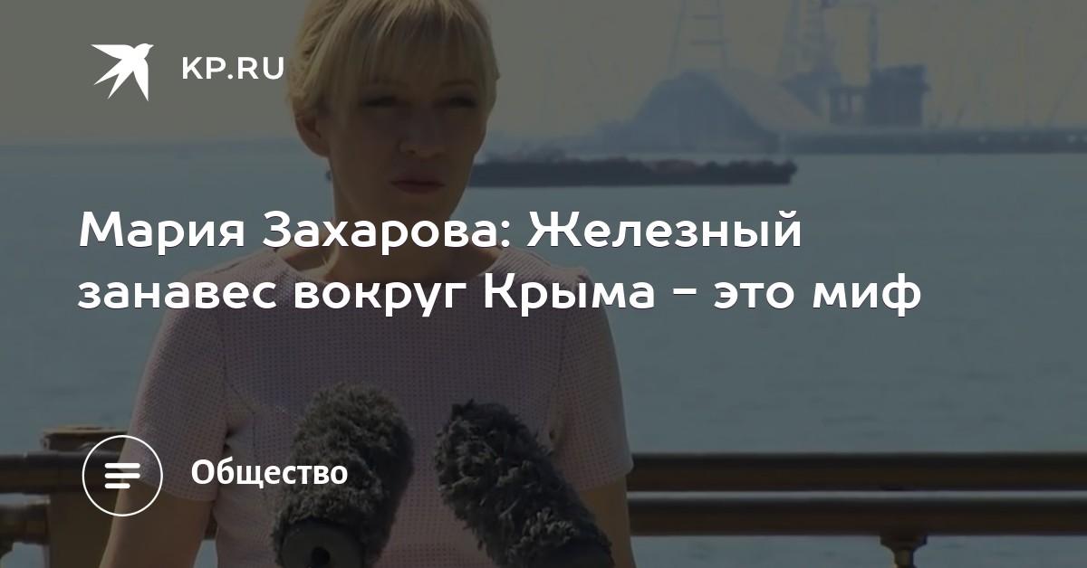 РФ построили 50 км заграждений за $2,9 млн на админгранице оккупированного Крыма, - Слободян - Цензор.НЕТ 400