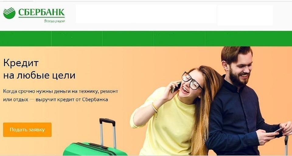 можно ли приостановить кредит в сбербанке банкоматы кредит европа банка в москве с функцией приема наличных