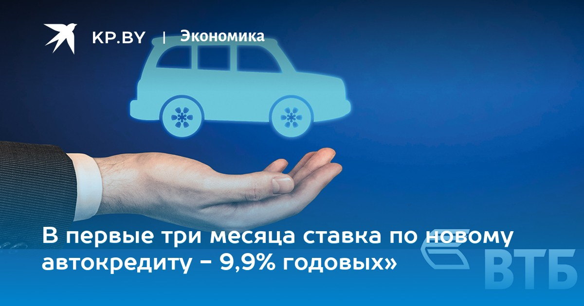 кредит для ремесленников в беларуси каспий банк кредиты наличными