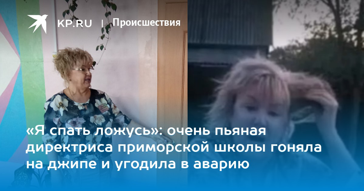 noch-s-direktrisoy-foto-devushka-prosit-chlen-u-parnya