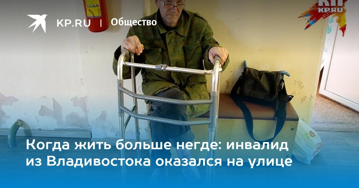 Тулунский дом-интернат для престарелых и инвалидов постояльц программа первичного инструктажа в доме престарелых