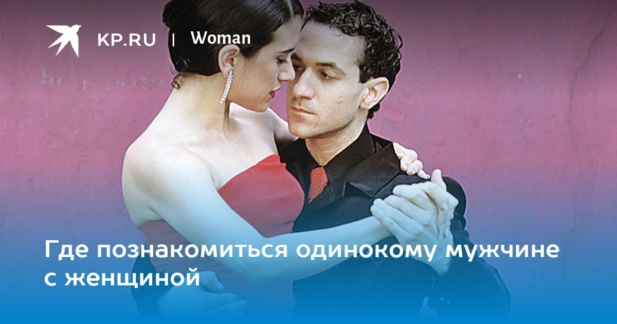 Клубы знакомств в вологде не в интернете реальные знакомства кумертау без регистрации для секса