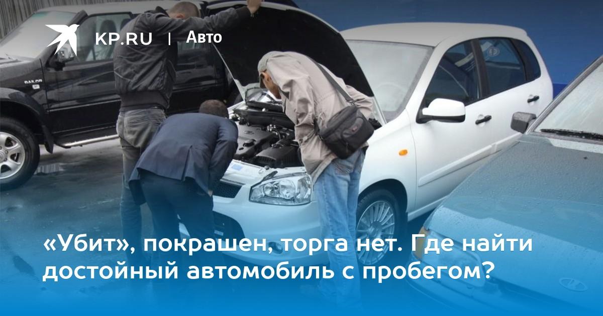 Займ под птс авто Ольховская улица как быстро получить деньги под птс Смольная улица