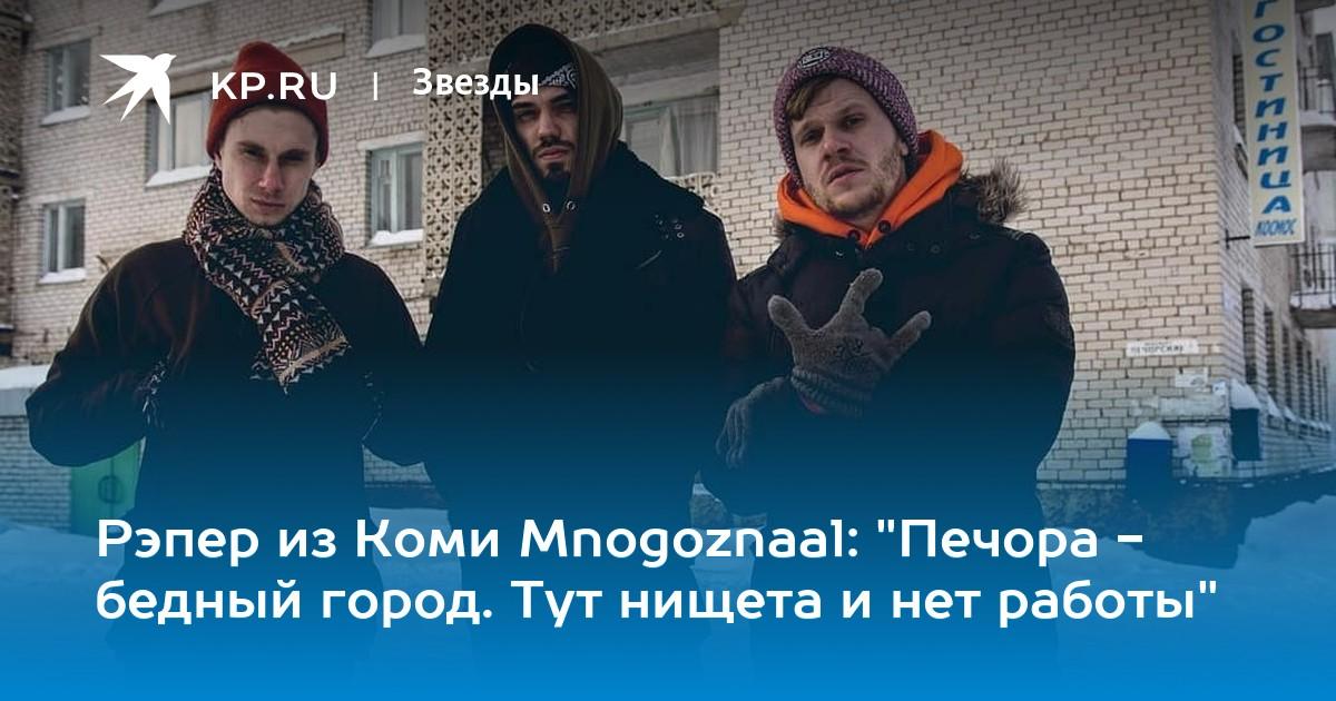 olga-pechora-onlayn-dami-seks-foto-dlya-mobilnogo-telefona