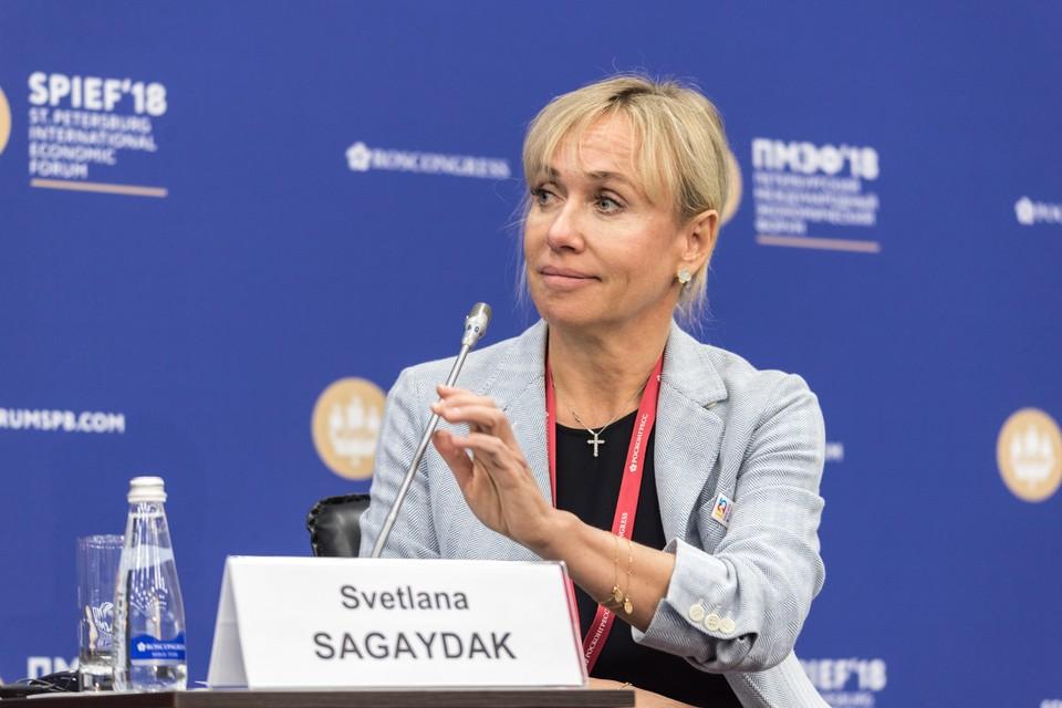 Генеральный директор Заявочного комитета ЭКСПО 2025 Светлана Сагайдак