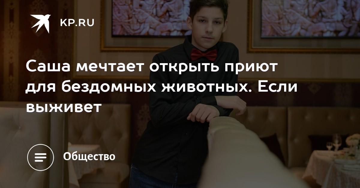 video-gruzin-s-moshnim-chlenom-zhestko-imeet-parnya