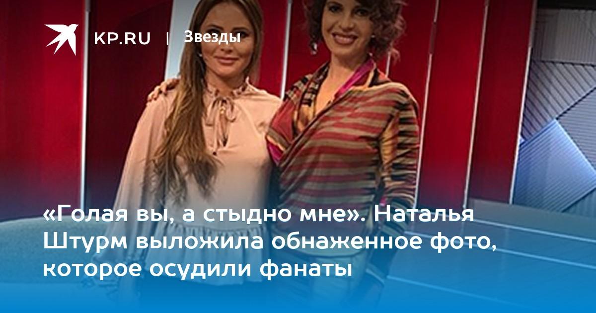 Голая Наталья Акимова Видео