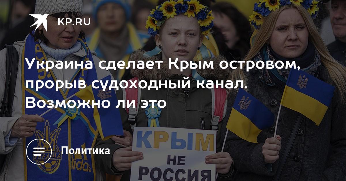 Сайт канала 1 1 украина секс миссия