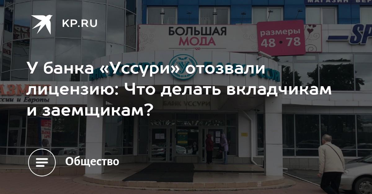 пакет документов для получения кредита Еготьевский тупик