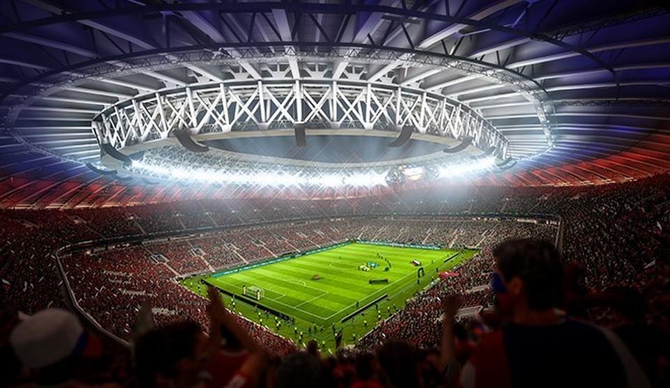 dc589ce06c83 Стадион