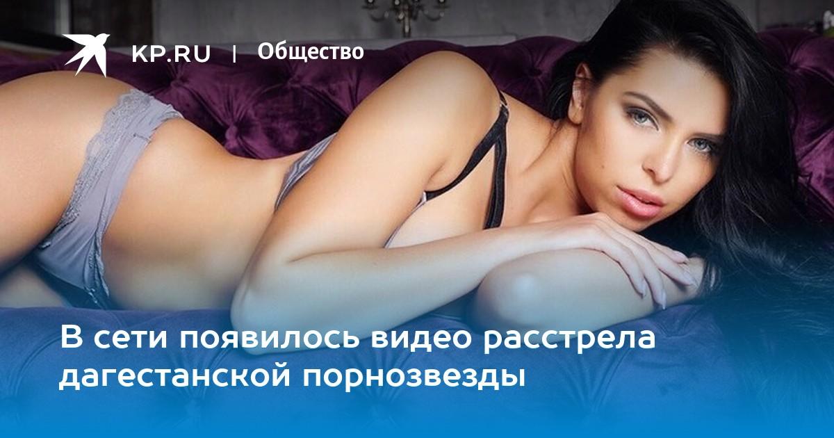 Видео репортаж с порнозвездой
