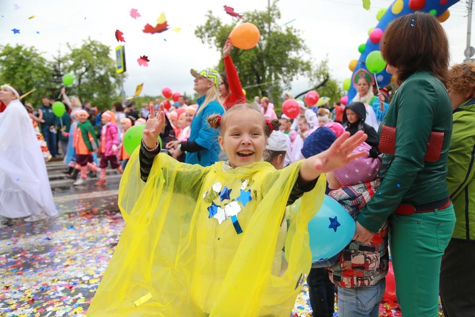 На празднике дети смогут повеселиться, пообщаться и завести новых друзей