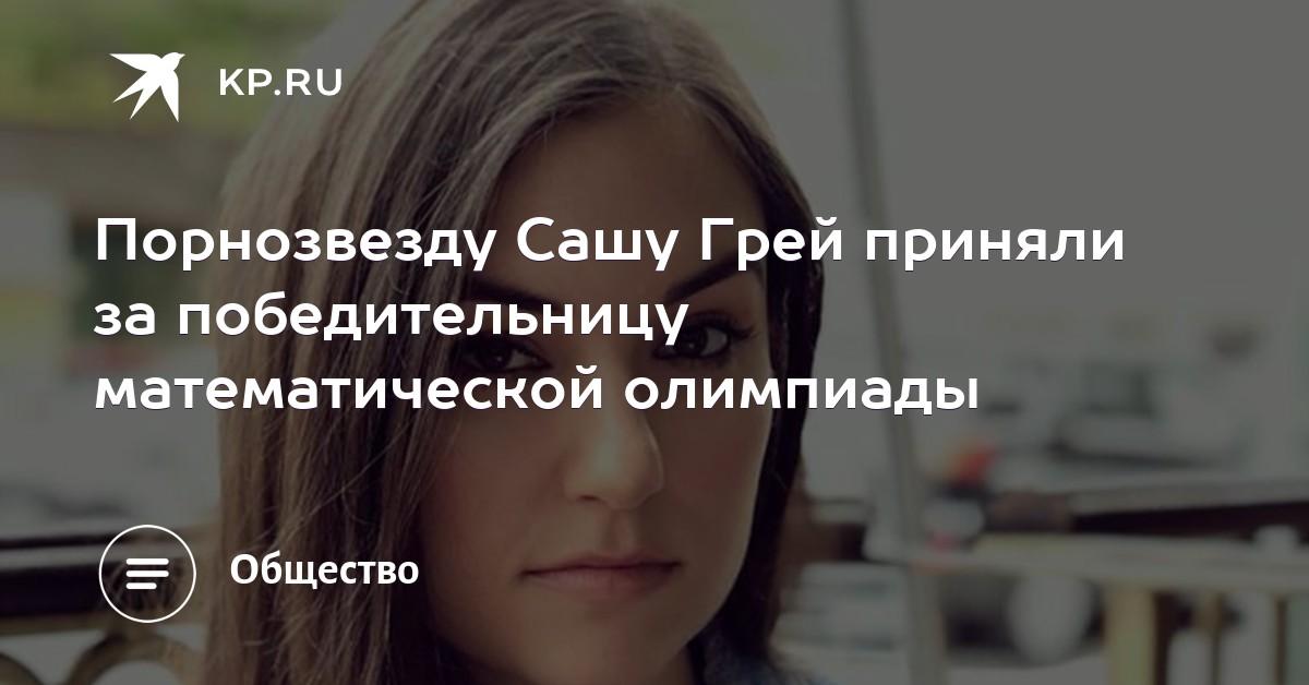 bet-moshonke-video-odna-s-dvumya-sasha-grey-onlayn-russkie-lesbiyanki