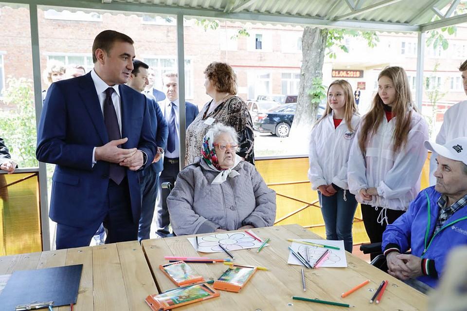 Первомайский дом интернат для престарелых и инвалидов фото порядок оформления в дома престарелых в краснодарском крае