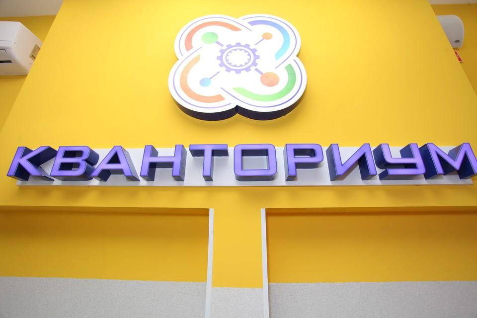 Фото: http://admsurgut.ru