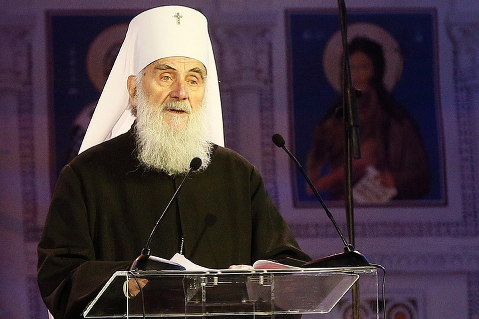Патриарх Сербский Ириней. Фото: Александр Щербак/ТАСС