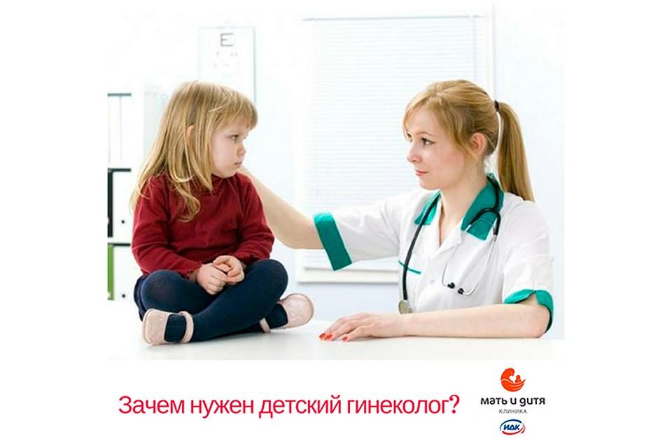 Дамы в возрасте у гинеколога — photo 2