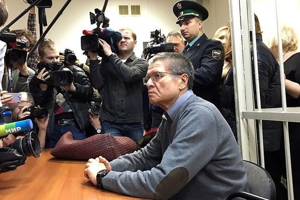 Алексей Улюкаев в зале суда. Внимание к процессу со стороны прессы было огромным.