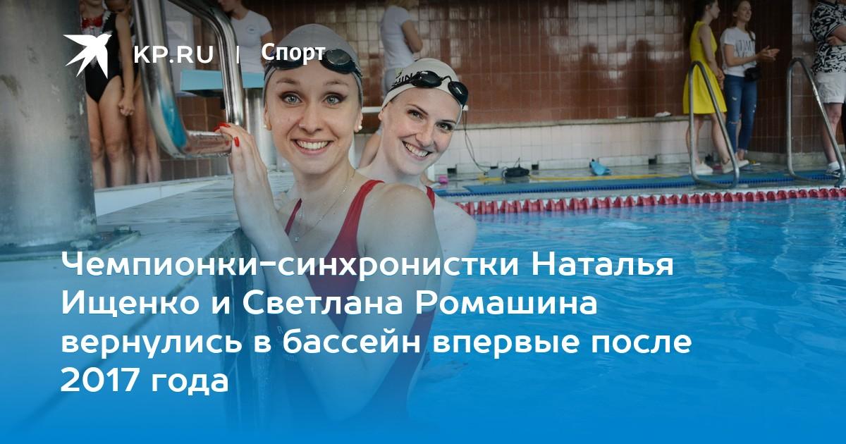 video-muzh-vernulsya-s-raboti-a-zhena-v-basseyne-porno-foto-anni-bardishevoy-zlatoust