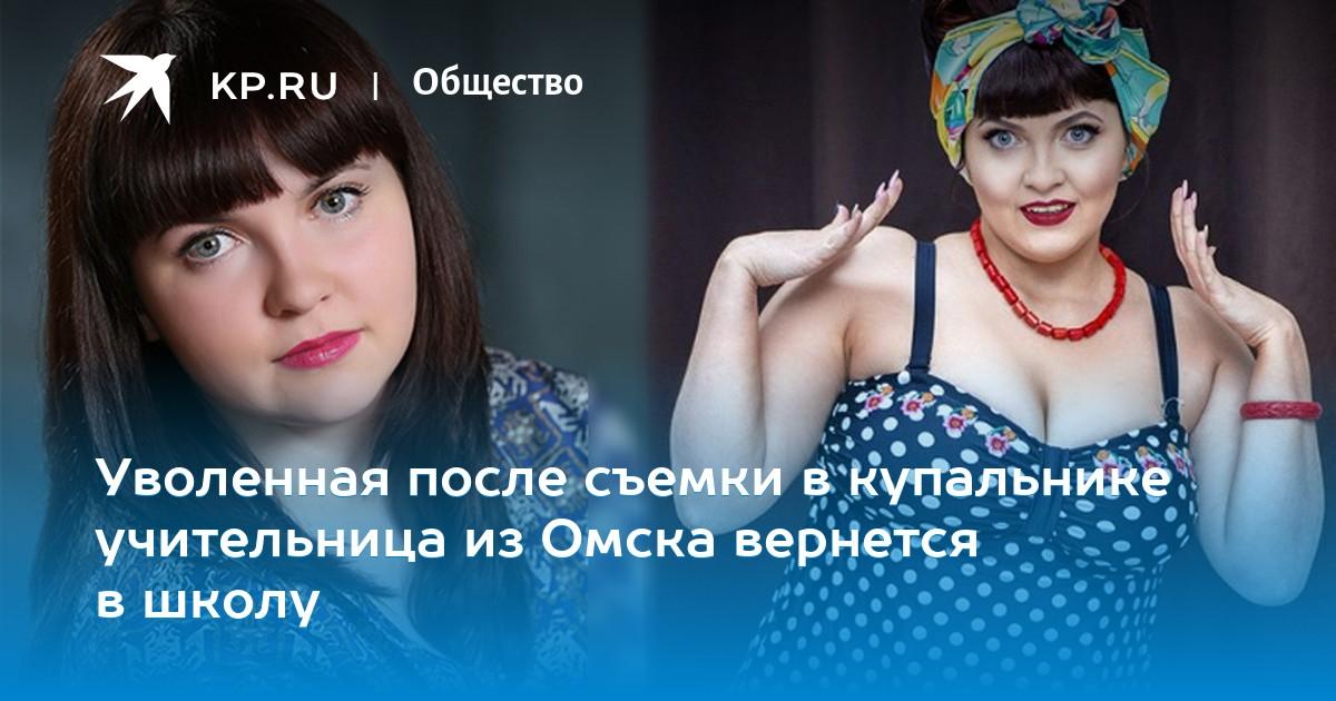 Все объявления для «Девушка ищет девушку в Омске»