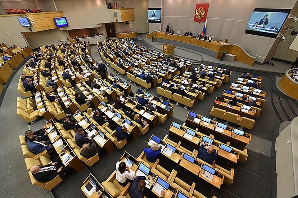 В Госдуме прокомментировали внесение законопроекта о пенсионной реформе