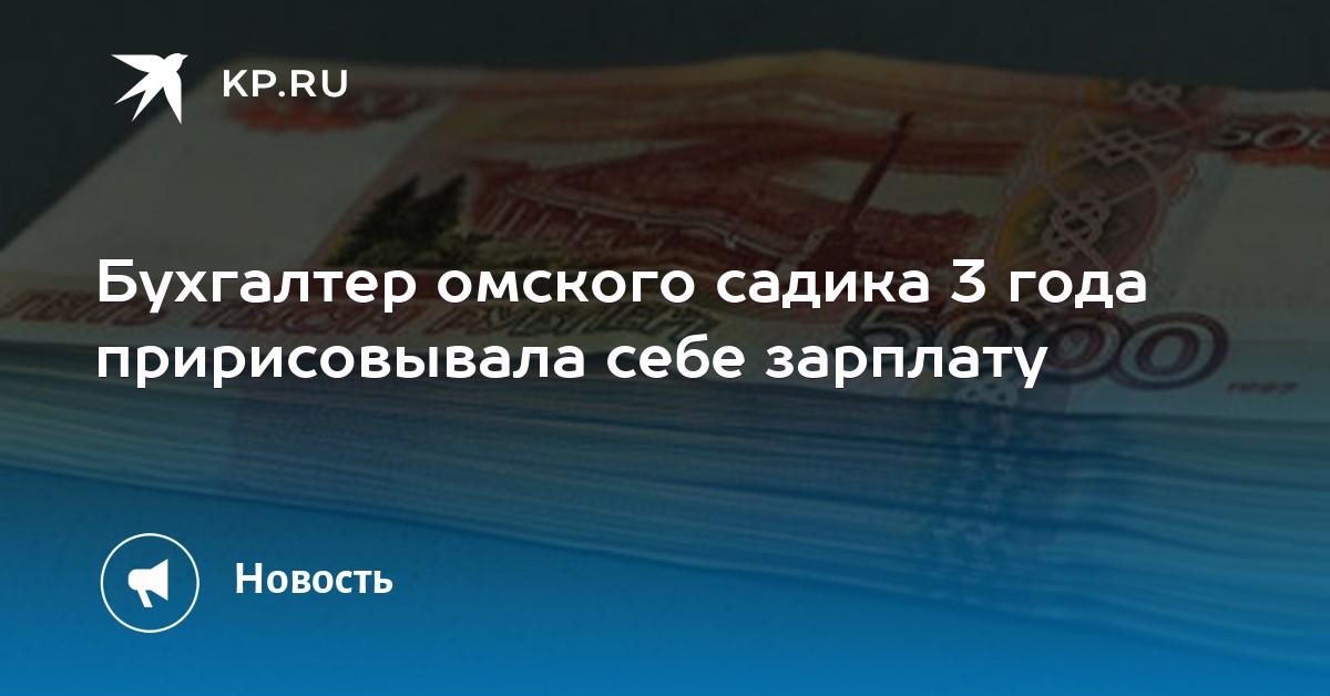 Бухгалтерия садика уплата налога по декларации ндфл