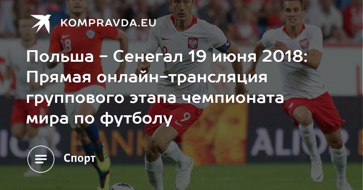 Прогнозы на сегодня евро футбол [PUNIQRANDLINE-(au-dating-names.txt) 45
