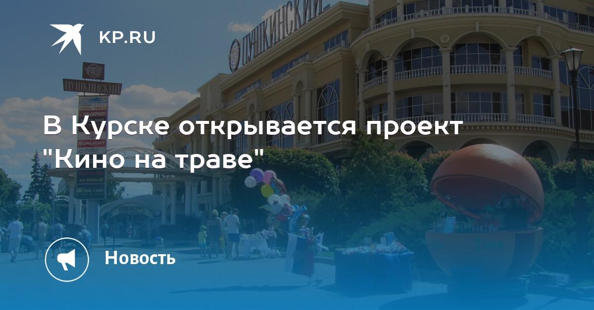 Гаш анонимно Ачинск Трамадол  Интернет Владикавказ
