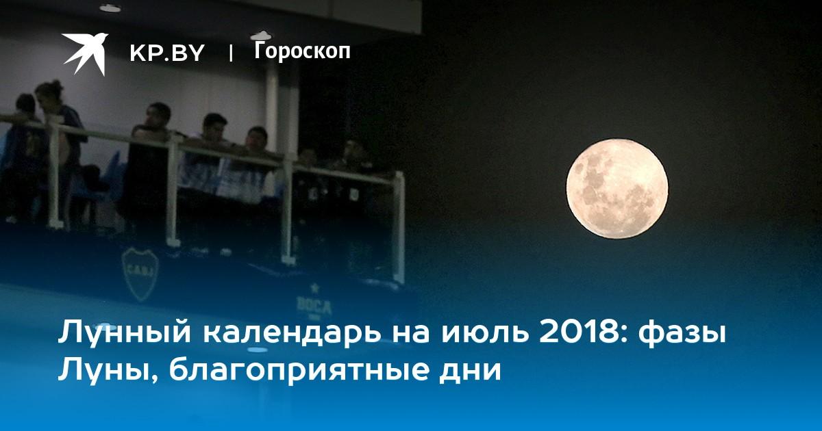 22 июля 8 лунный день: серьезные проекты не затевай - проведи время с семьей