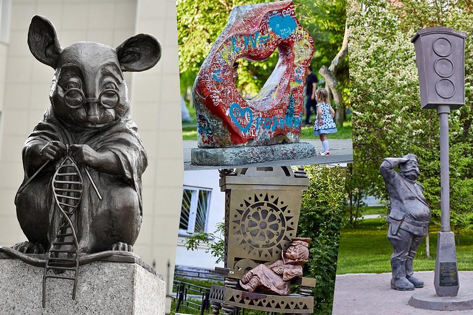 Цена на памятник новосибирск лабораторной мыши цена на памятники череповца до вологды