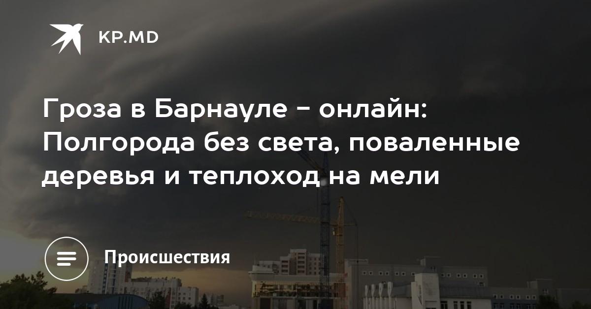 JWH онлайн Череповец Ecstasy Качественный Томск