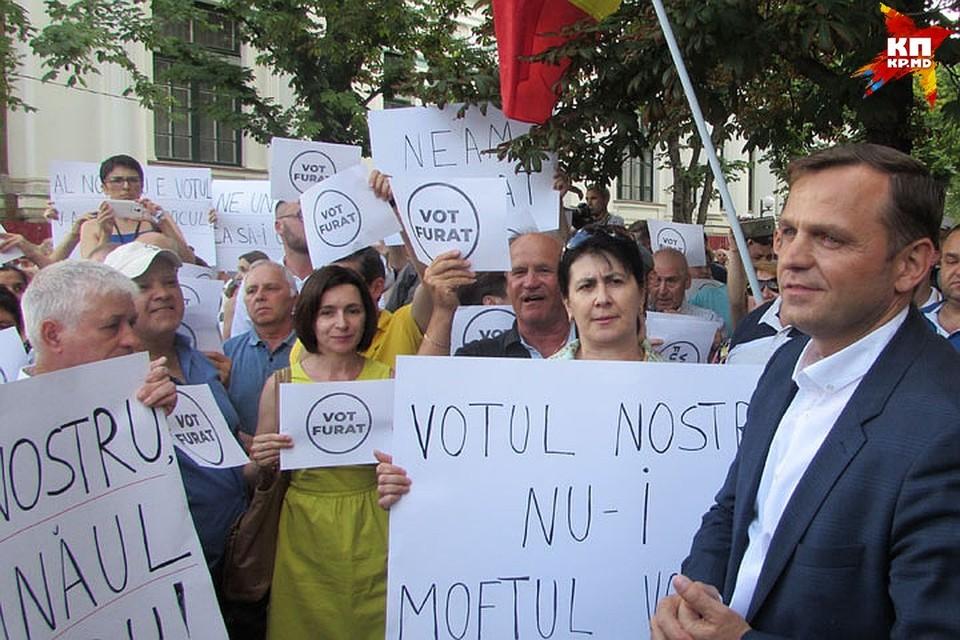 Андрей Нэстасе на протесте.